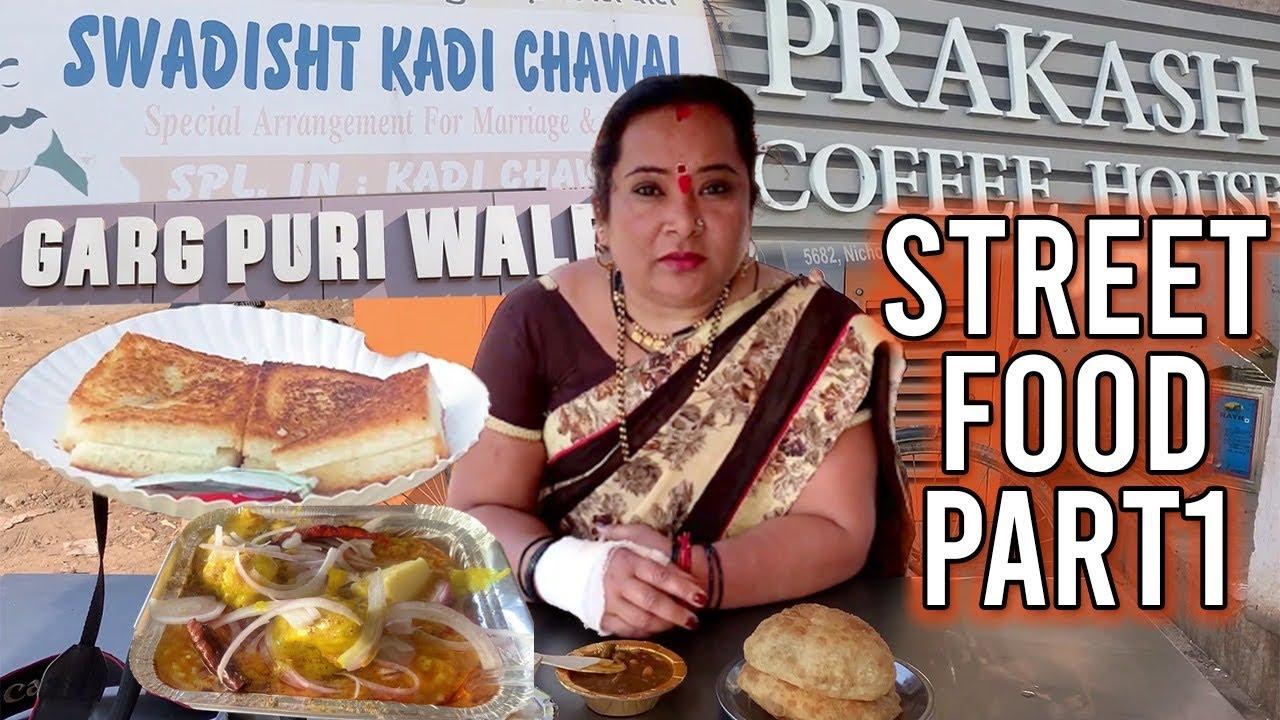 Street food of Haryana || खाने में  इतना variations आपको और कही नहीं मिलेगा ||  part 1 ||