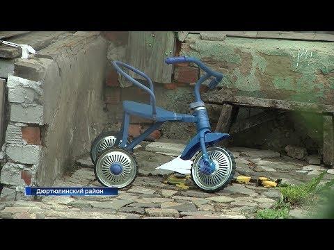 Задушила и закопала: в СК рассказали подробности убийства годовалого мальчика в Башкирии