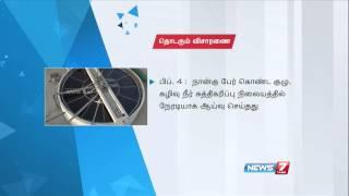 Three arrested for Ranipet effluent tank crash