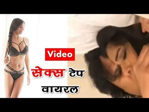 Poonam Pandey Viral
