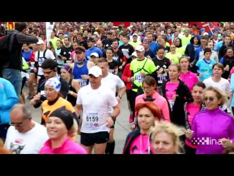 25. Zagreb maraton