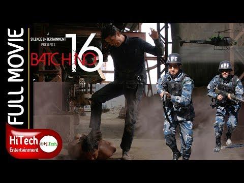 Nepali Full Movie || Batch No 16