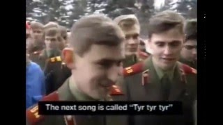 АлисА - Тоталитарный рэп, 20 ноября 1988