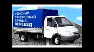 видео Строительные услуги в Барнауле