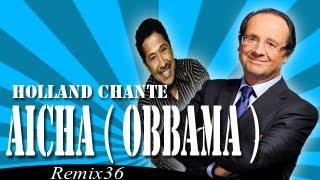 Francois Hollande Chante Aicha ' Obama ' Cheb Kheld الرئيس الفرنسي يغني أغنية الشاب خالد عيشة '