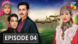 Neelum Kinaray Episode #04 HUM TV Drama