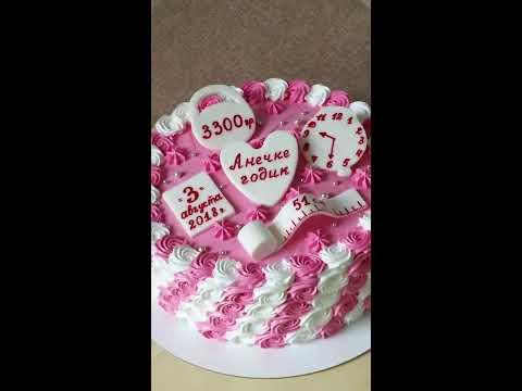 Торт на годик девочке.