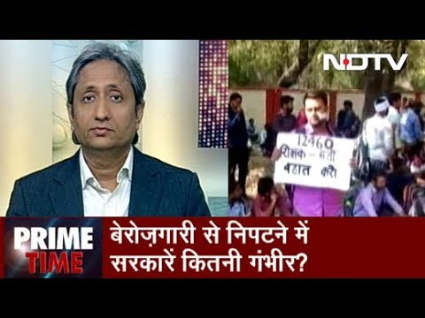 Prime Time With Ravish Kumar, Dec 19, 2018 | Unemployment Debate Being Turned to Locals vs Migrants?