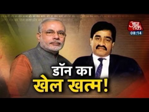 India's net closes in on don Dawood Ibrahim