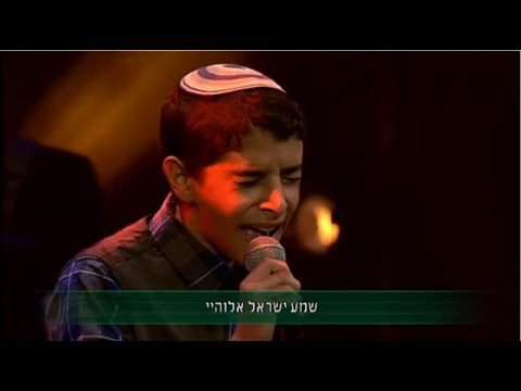 TRY NOT TO CRY: Uziya Tzadok Sings Shema Yisrael -
