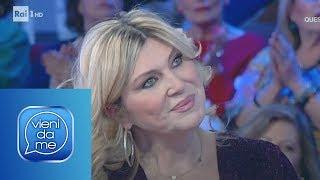 """Nadia Rinaldi: """"L'incredibile rapporto con i miei figli"""" - Vieni da me 10/01/2019"""