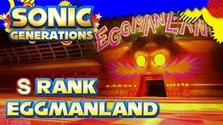 Eggmanland S Rank