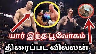 பூலோகம் திரைப்பட வில்லன் Nathan Jones பற்றி தெரியுமா ? - wrestling Tamil entertainment news channel
