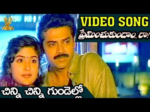 venkatesh prema movie video songs free download