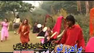 O Khyale Janana By Humayun Khan.flv