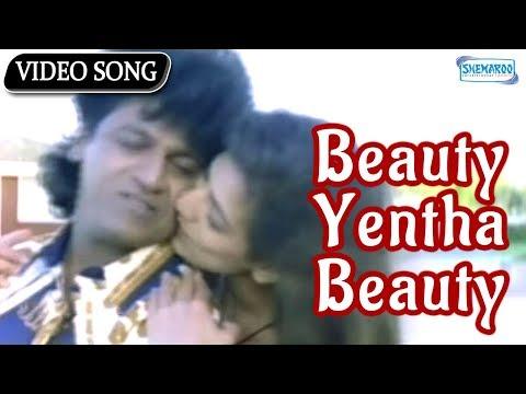 Beauty Yentha Beauty - Aditya - Shivaraj Kumar - Lisa Ray - Kannada Song