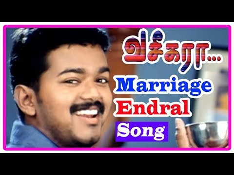 Vaseegara | Marriage Endral |Tamil Movie | HD Video Song| Vijay | Sneha