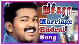 Vaseegara | Marriage Endral |Tamil Movie | HD Video Song| Vijay | Sneha