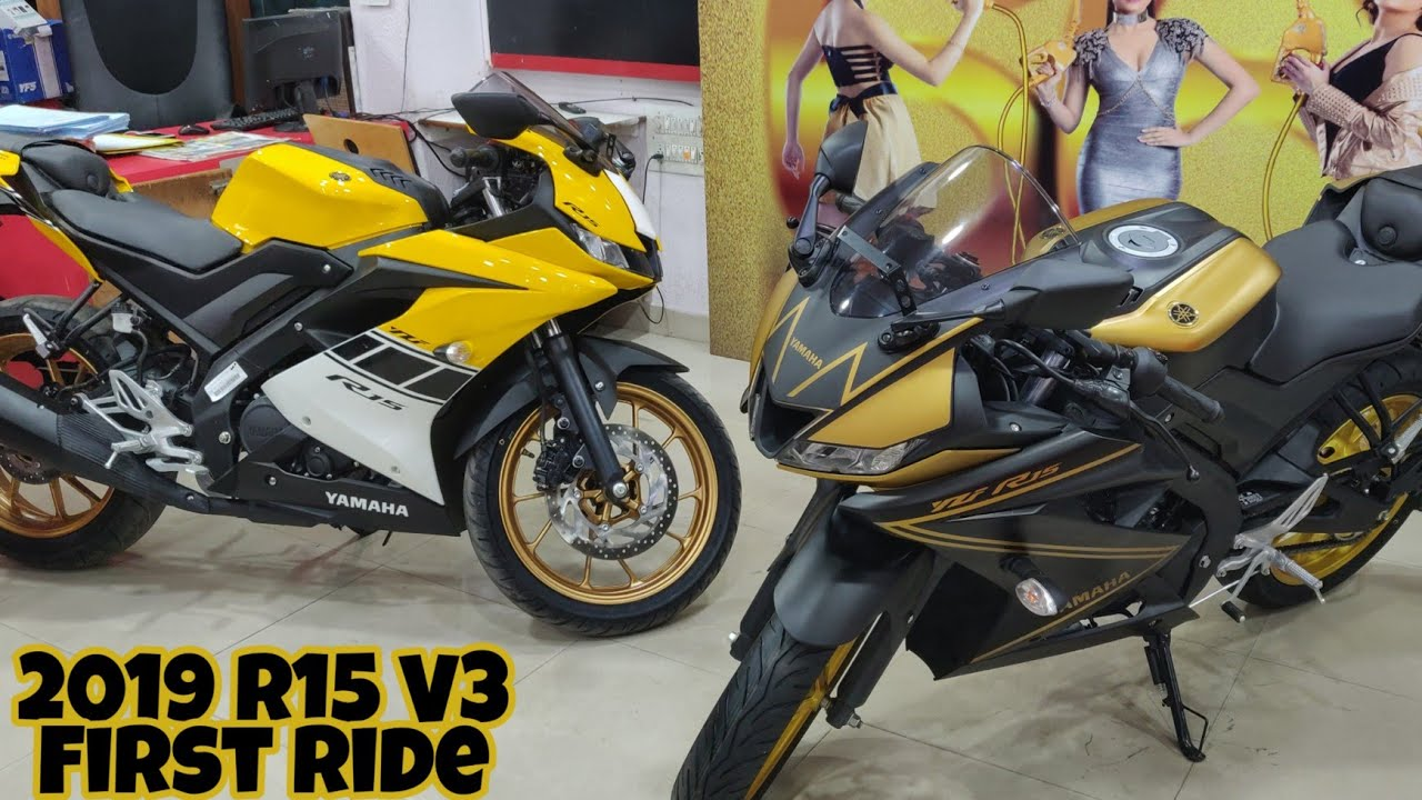 2019 R15 V3 Special Edition New Colour launched   First ride and Review