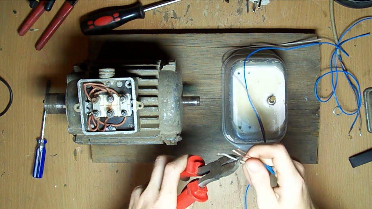 Схема подключения трех фазных двигателей фото 66