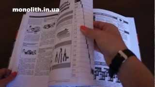 видео Руководство по ремонту Lexus - Руководство по эксплуатации