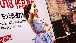 ワンダーフェスティバル2018冬(ワンフェス)②⓪石川彩楓はちきんガールズ@幕張メッセ thumbnail