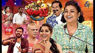 Extra Jabardasth | 16th April 2021 | Latest Promo | Sudigaali Sudheer,Rashmi,Roja | ETV Telugu