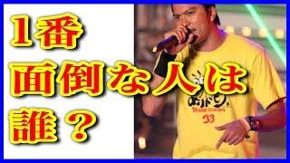 意外! TOKIO長瀬智也が選ぶ「1番面倒なジャニーズタレント」とは?