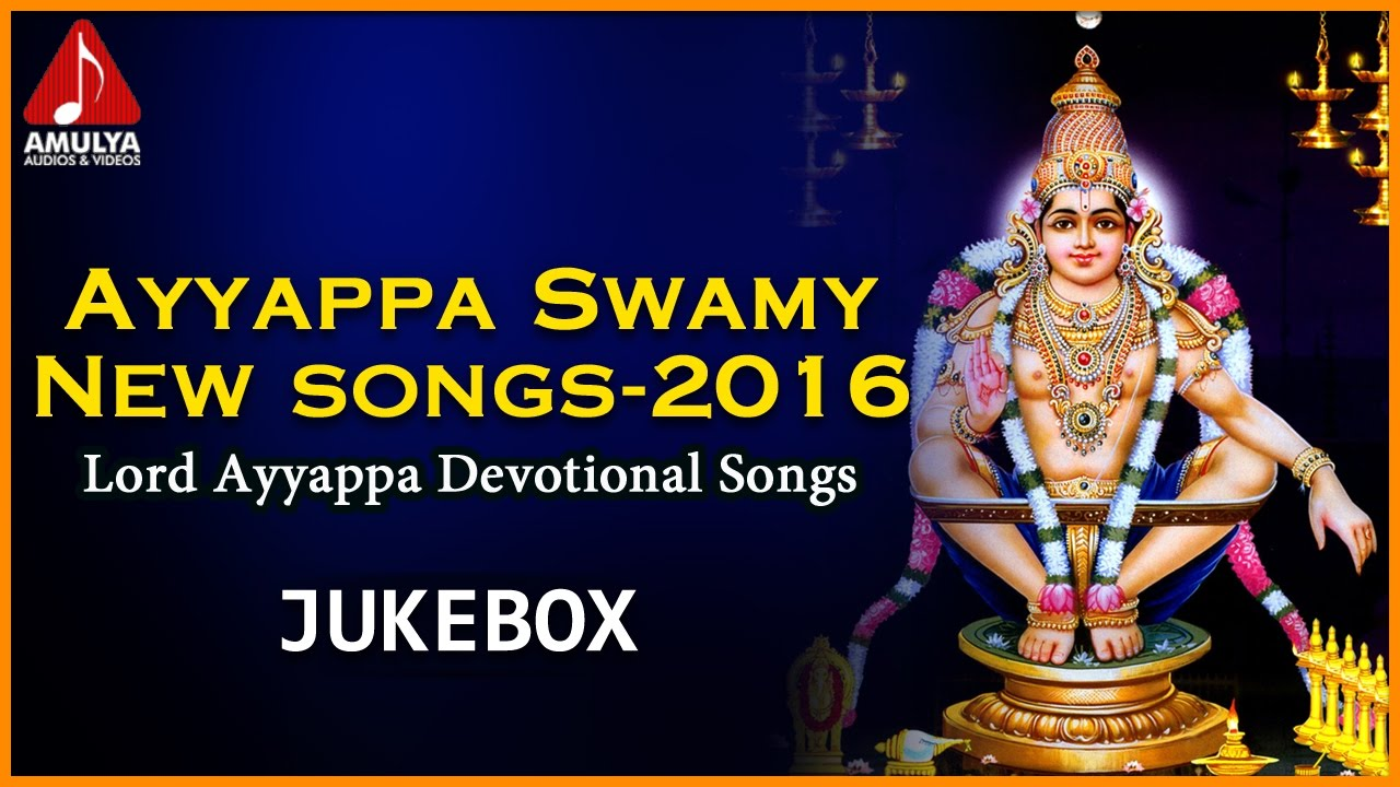 Ayyappa Swamy New Songs | Telugu Devotional Songs Jukebox