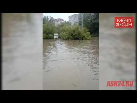 Потоп в микрорайоне Благовещенска