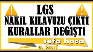LGS NAKİL KILAVUZU ÇIKTI KURALLAR DEĞİŞTİ!
