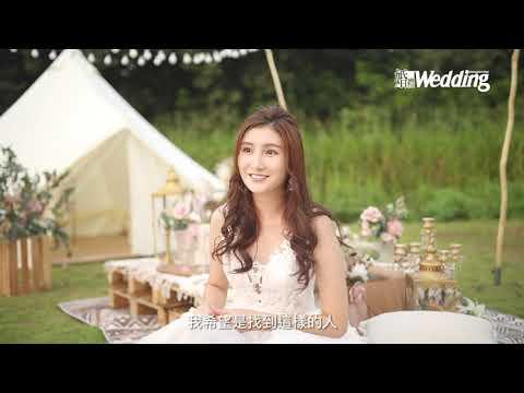 [ 婚禮雜誌 ]  : 沈殷怡 人生就像尋找愛情一樣