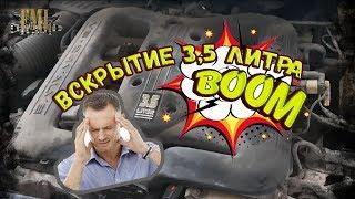 Крайслер Конкорд ремонт двигателя 3.5л 1часть
