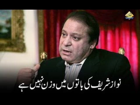 Nawaz Sharif's Stance Doesn't Carry Weight - Hum Sub 23 May 2018