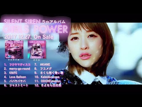SILENT SIREN 5thALBUM「GIRLS POWER」全曲視聴トレイラー公開!!