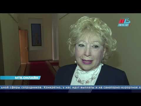Новости Волгограда и области 25.02.2020 18-00