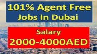 Dubai job vacancies 2019 videos / InfiniTube