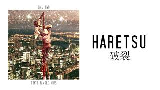king gnu haretsu 破裂 lyrics rom jap english español