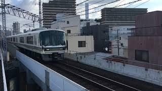 【やまとじかいそく】大和路快速 221系@西九条駅