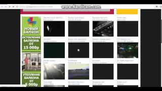 как смотреть камеры онлайн