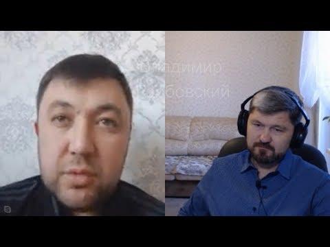 Марат из Казахстана о жизни в Казахстане, отношениях между людьми. Ответ Елене из Липецка.