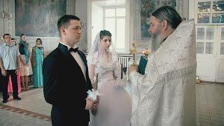 венчание Руслана и Виктории