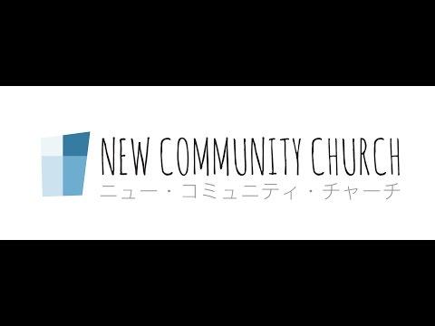 New Community Church Tokyo Intro Video
