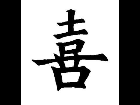 [天堂M][令狐爺爺vs OP喜][台服唯一技術台]OP喜來啦!!! 一個穿脫預備!!!