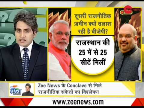 DNA: Watch Daily News and Analysis with Sudhir Chaudhary, Ma