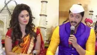 Wah Taj Trailer Launch | Pen Movies & Pun Films with Shreyas & Manjari Fadnis