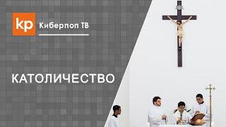 Стигматы и фильм Страсти Христовы