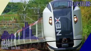 重音テトがRe:birth dayでJR総武快速線・横須賀線の駅名を歌います