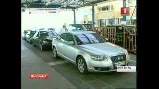 В Беларуси прекращено пешеходное движение в Евросоюз