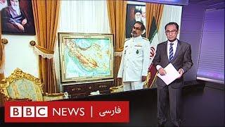 روابط ایران و عربستان تا گفتگو با رزمی کار تابو شکن - شصت دقیقه، ۲۰ مهر ۹۸